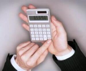 Расчёт неустойки: как рассчитать по ставке рефинансирования