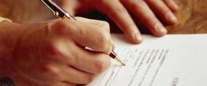 Временный контракт