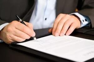 Пример информационного письма о деятельности предприятия для представления в банк