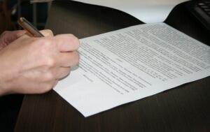 Письмо в банк о группе компаний