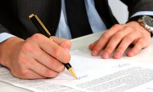 Образец информационного письма об экспертном бюро