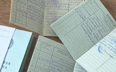 Если утеряна трудовая книжка: что делать и как восстановить записи о стаже