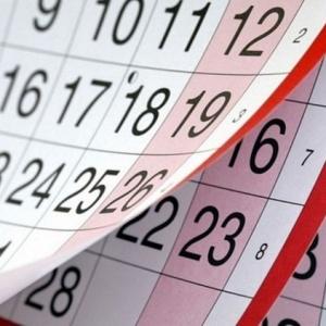 Как определить количество отработанных дней