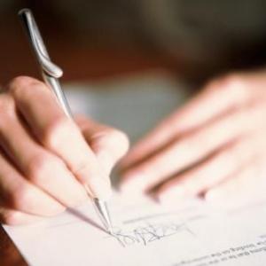Подписанная характеристика