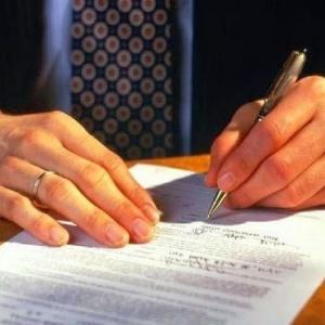 Доп соглашение о завершении действия договора