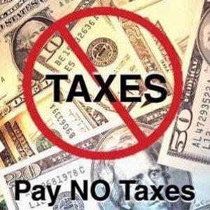Освобождение от налога