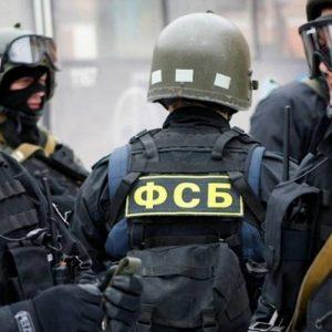 Работники ФСБ не могут работать по совместительству