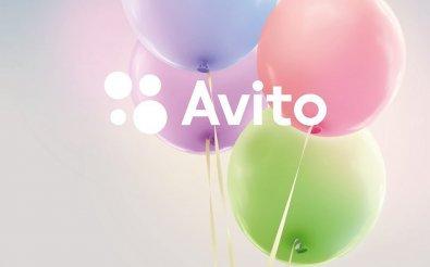 Сайт Авито