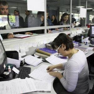 Налоговая инспекция