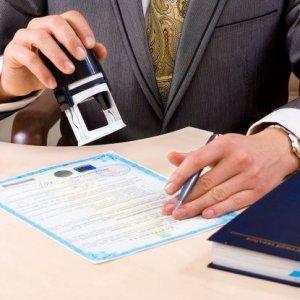 Что такое адрес массовой регистрации и его проверка налоговой