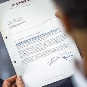 Скачать официальный бланк письма