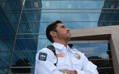 Профессия охранника