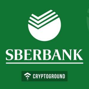 Услуги Сбербанка