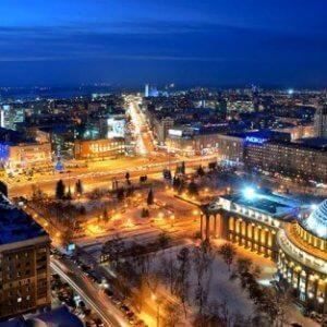 Открытие бизнеса в Новосибирске