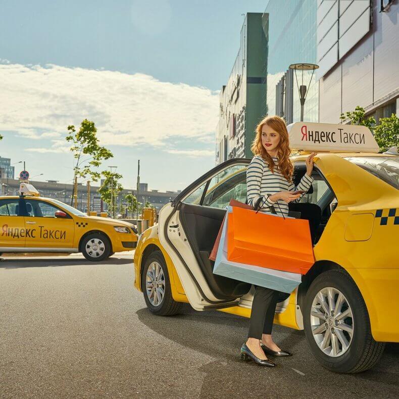 Как открыть такси яндекс