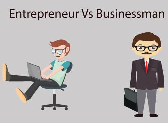 Отличие бизнесмена от предпринимателя