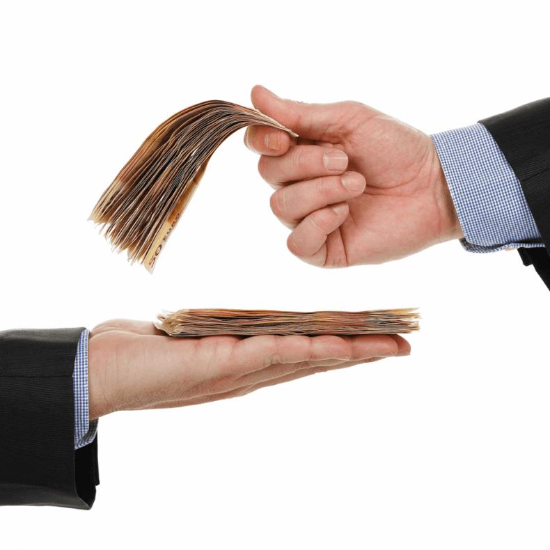Зарплата сотрудникам
