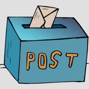 Отправка по почте