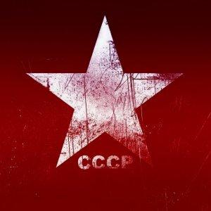 Налогообложение в СССР