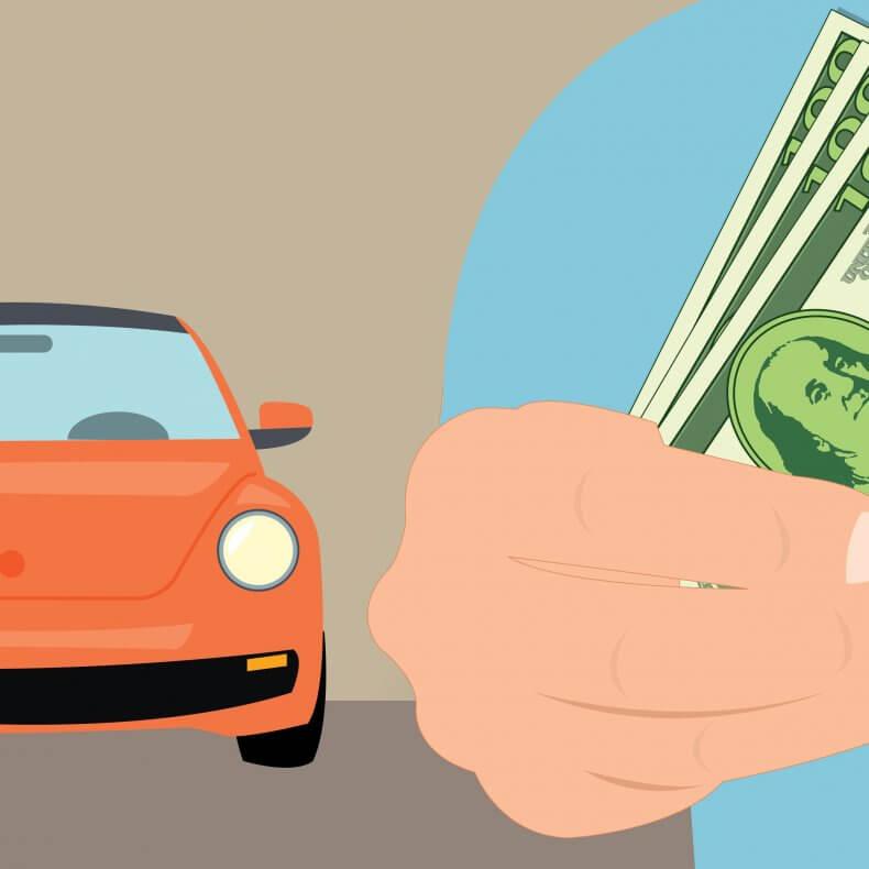 Погашение налога на авто