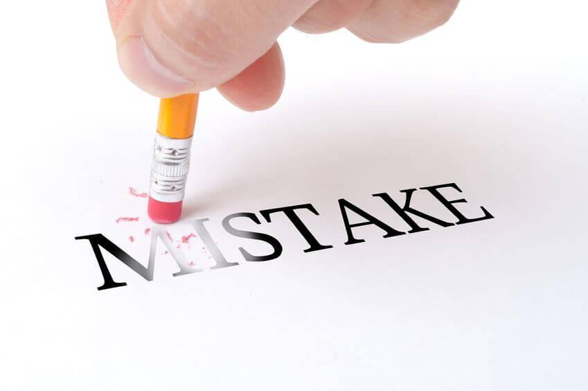 Ошибки не допустимы
