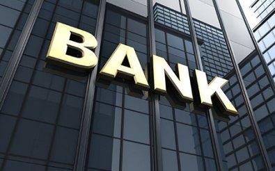 Банковская справка о доходах