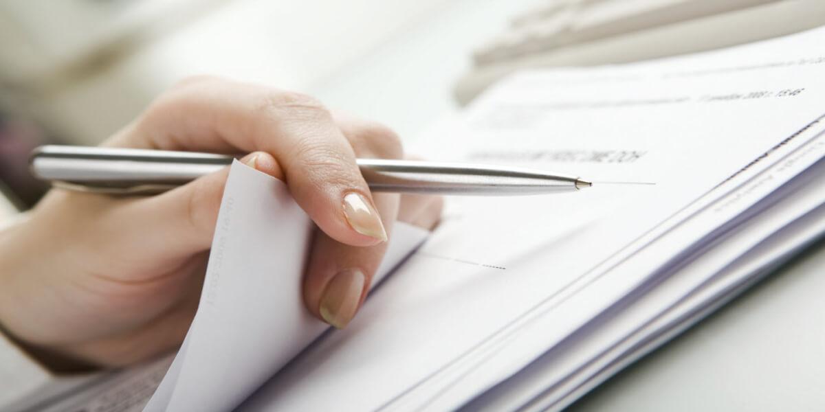 Новая подача документов