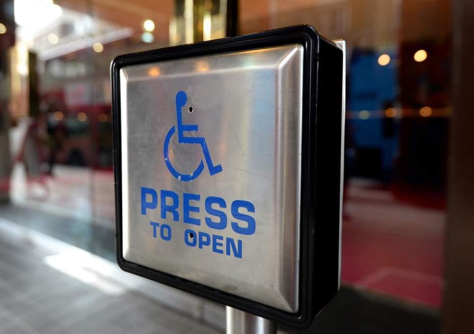 Пособия для инвалидов