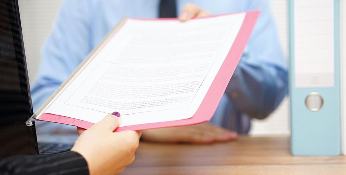 Предъявление документа инстанции