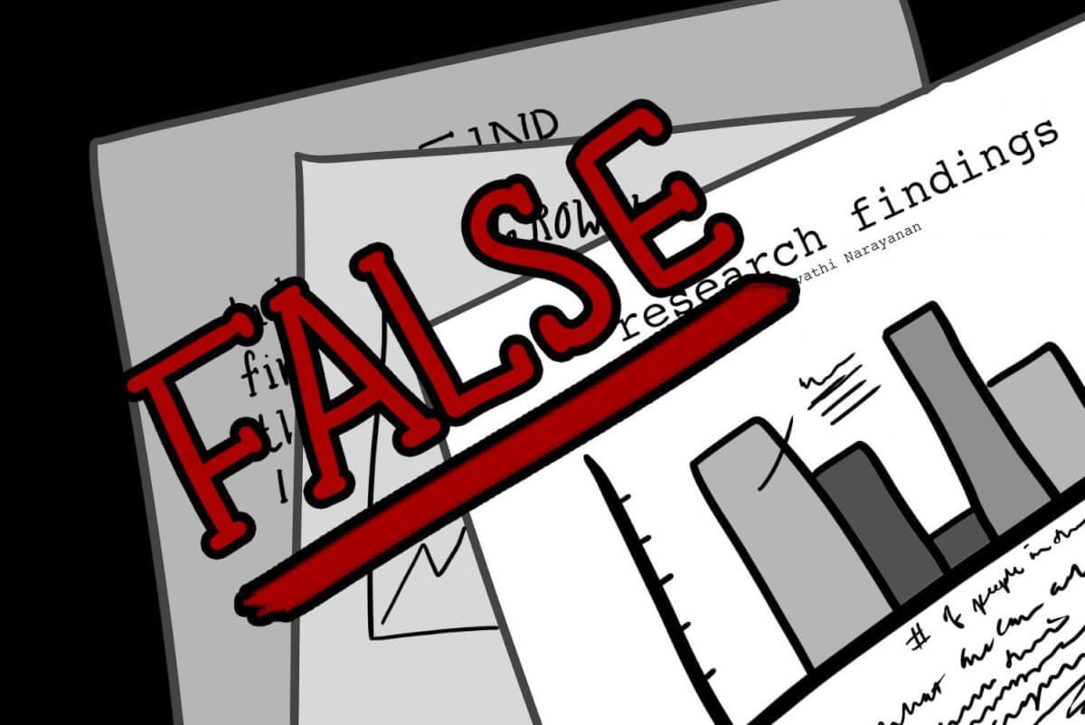 Фальсификация справок