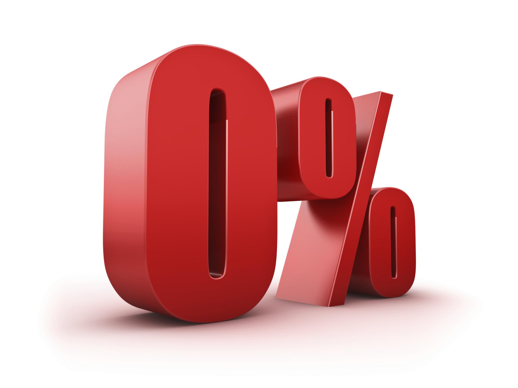 Отражение беспроцентного займа
