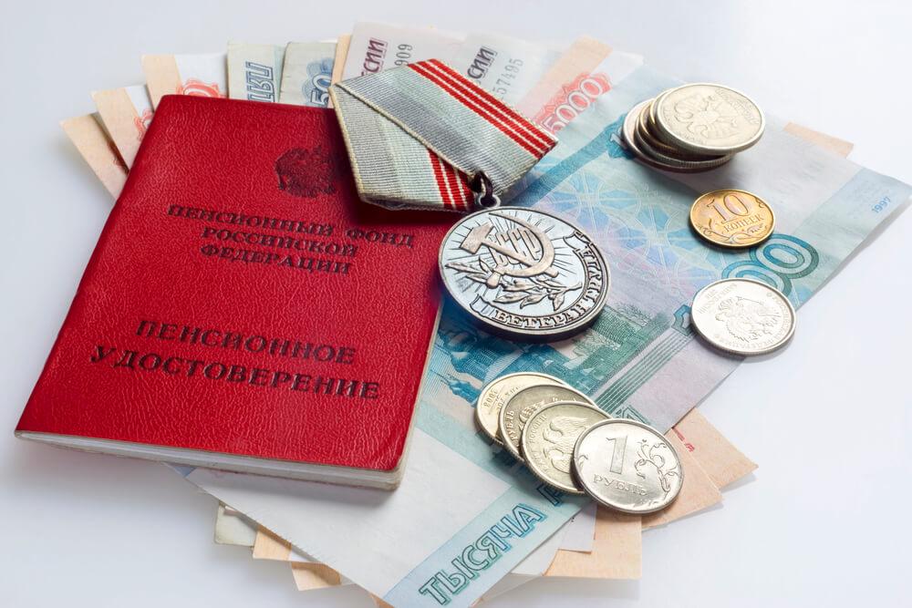 Льготы для ветеранов труда в России