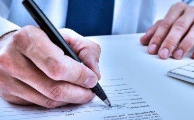 Обязательное подписание документа