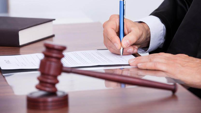 Юридические услуги для населения