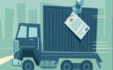 Необходимость в товарно-транспортной накладной