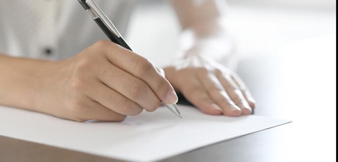 Письменное оформление нарушения