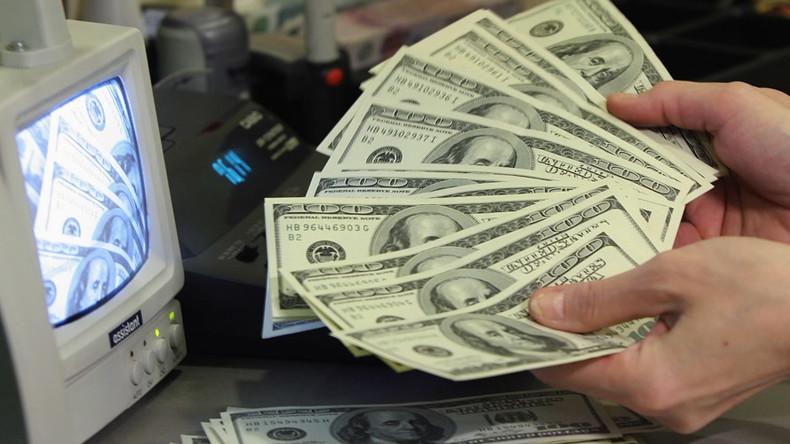 Валютные операции на международном уровне
