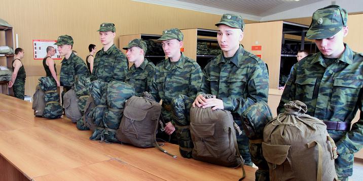 Призыв в армию с работы