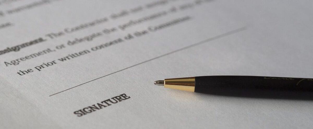 Пропуск подписи