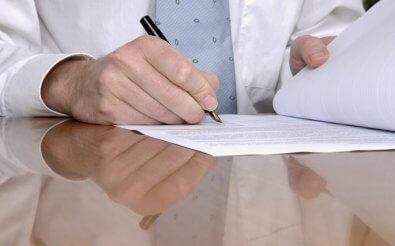 Конфиденциальные документы фирмы