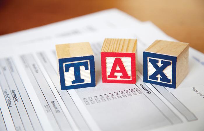 С чего взимают налог