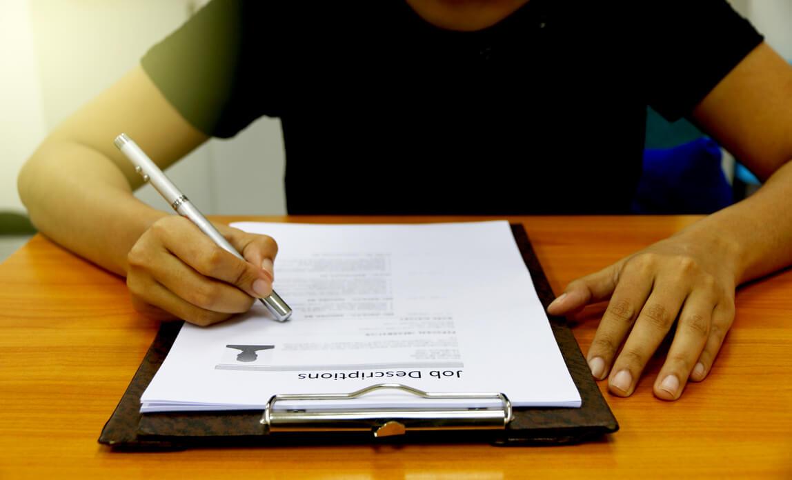 Допсоглашение о материальной ответственности