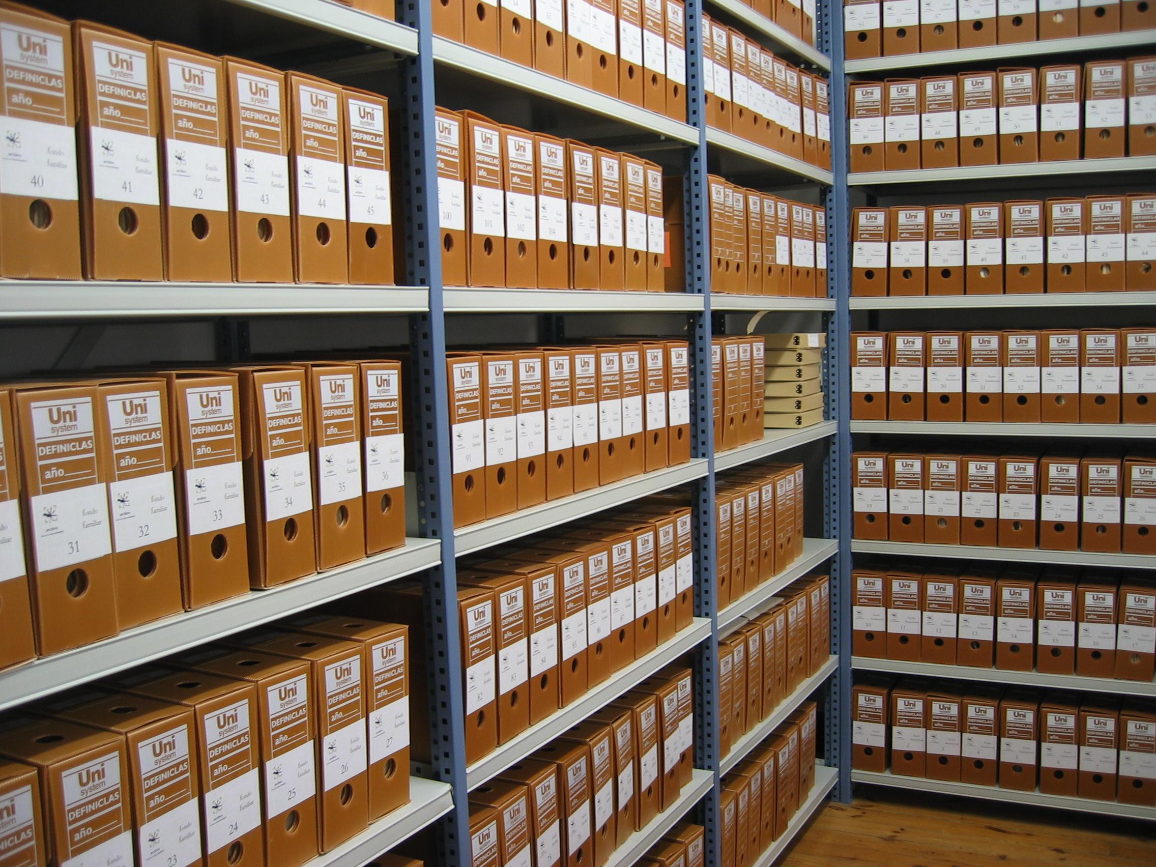 Архив при организации