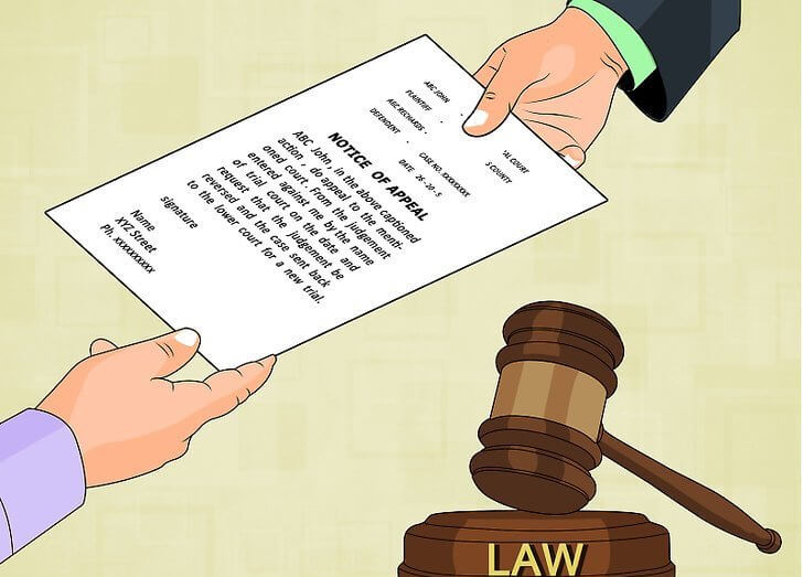 Бумаги для суда