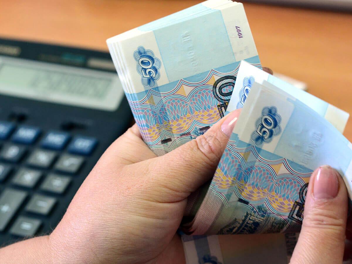 Оплата через кассу