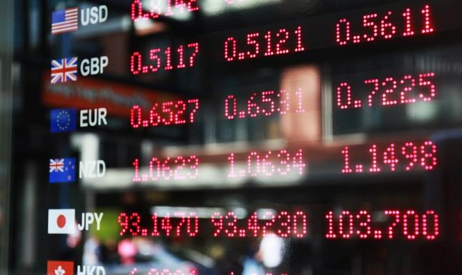 Плюсы и минусы для экономики