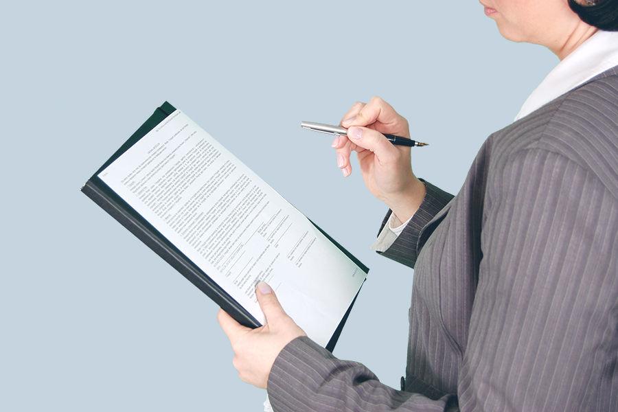 Соглашение между двумя разными юридическими формами