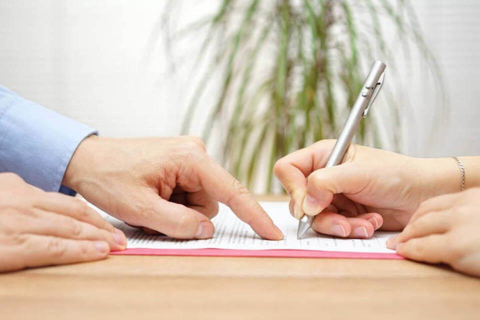 Существование брачного договора