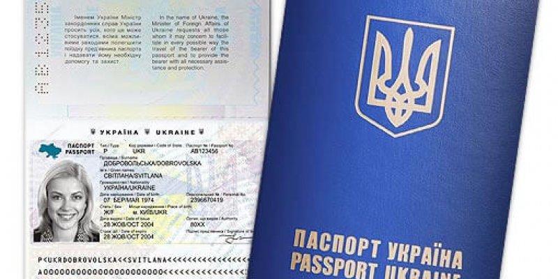 Прием на работу украинцев: как избежать штрафов и депортации