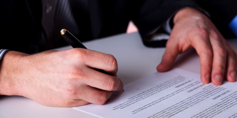 Образец договора о принятии на работу и особенности заполнения документа